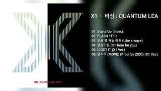 Download link] x1 – 비상 : quantum leap ...
