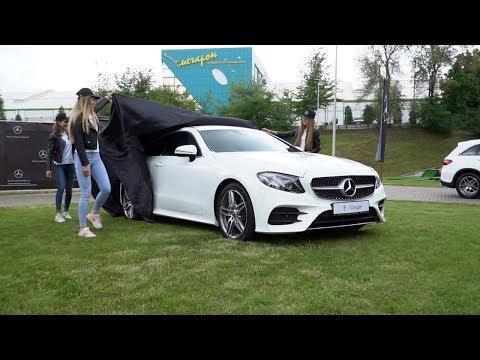 Mercedes Benz E Class купе 2017 первые впечатления