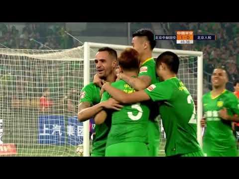 2018 CHA CSL   Round 4   Beijing Guoan vs Beijing Renhe