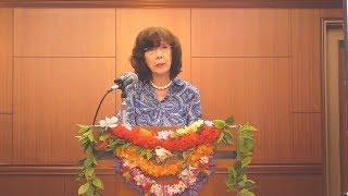 Living The Dream Vol.6〜王国に焦点を当てる・松澤富貴子牧師・ワードオブライフ横浜