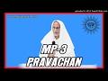 Download 13.Saheb Tera Bhed Na Jane Koi 27.08.2016 Ev. ok MP3 song and Music Video