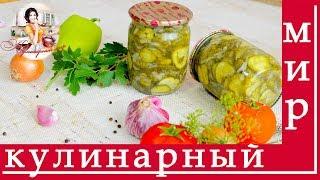 Вкусный салат из огурцов и лука на зиму