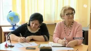 В Азербайджане проходит Республиканская олимпиада по русскому языку
