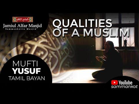 Tamil bayan Ash-Sheikh Yusuf Mufti - Qualities Of A Muslim -2011-02-25