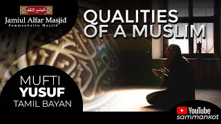Tamil bayan Ash-Sheikh Yusuf Mufti - Qualities Of A Muslim -2011-02-25