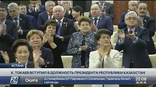 Выпуск новостей 2200 от 20.03.2019