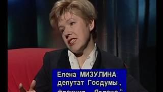 - Я считаю, что Явлинский - это вообще судьба России!