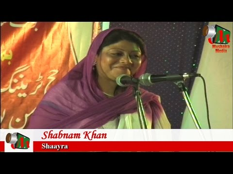 Part 01 of 03, Full Nagpur Mushaira, Org. KARWANE ADAB, Mushaira Media