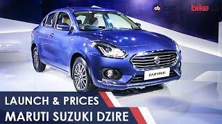 2017 Maruti Suzuki Dzire Launch And Prices NDTV CarAndBike