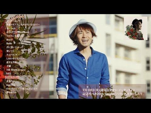 ナオト・インティライミ ? 7/10(火)発売 20th Single「ハイビスカス/しおり」初回限定盤付属DVD「THE BEST!Music Video」ティザー映像