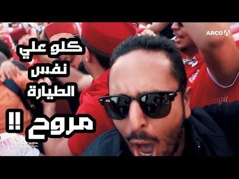 كاس عالم من غير عرب - حصاد العرب بعد الجولة الثانية