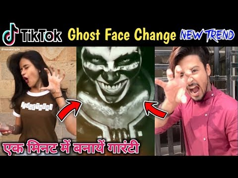 Tiktok new trend | Ghost face change | ghost face transformation tutorial | ghost VFX