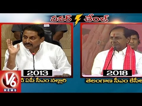 CM KCR Vs Kiran Kumar Reddy | Dialogue War On 24 Hour Free Power To Farmers | V6 News