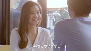 カネボウ化粧品のスキンケアシリーズ「suisai(スイサイ)」が、2017年9...