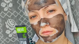 Очищающая маска и мыло для лица с экстрактом древесного угля от Avon