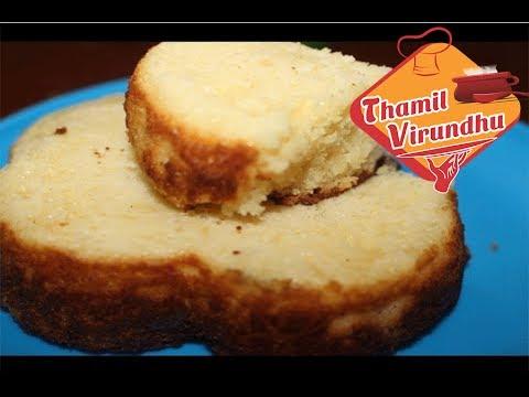 Youtube Tamil Cake Recipes