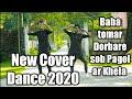 Baba Tomar Dorbare Sob Pagoler Khela Bondhu tui local bus mix Cover dance 2020 .. Music Like Mf