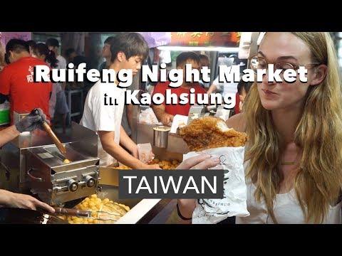Ruifeng Night Market - Kaohsiung, Taiwan