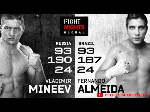Владимир Минеев vs. Фернандо Алмейда / Vladimir Mineev vs. Fernando Almeida