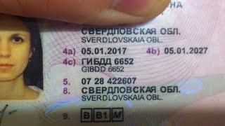 принудительная регистрация на портале госуслуг в ГИБДД