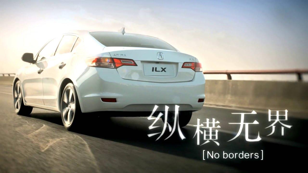 Acura ILX 2 0L 2013 mercial 2 china