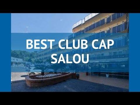 BEST CLUB CAP SALOU 3* Коста Дорада обзор – отель БЕСТ КЛАБ КАП САЛОУ 3* Коста Дорада видео обзор