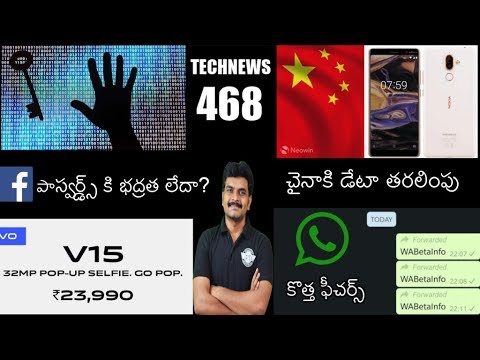 Technews 468 Vivo V15 Launched,Realme Sales,Nokia 7 Plus Security,Whatsapp New Features etc