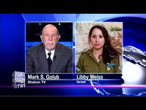 Israel in Turmoil 7/10/14