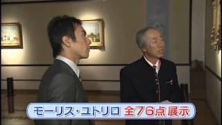 レーシングドライバー佐藤琢磨選手が株式会社ナックの西山名誉会長、寺...