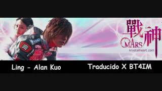 Alan Kuo - Ling español