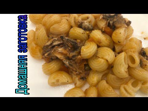 Макароны с килькой(макароны с деликатесом из общаги) эпизод №694