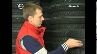 видео Дешевая резина для авто