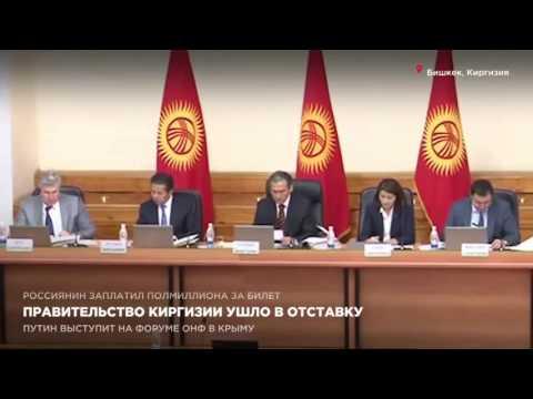 официальный сайт азер знакомства