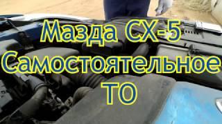 Mazda CX 5. ТО и замена ремня генератора