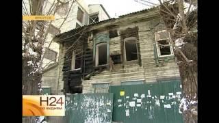 Потенциально опасные здания Иркутска