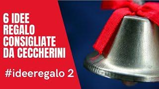 Seconda puntata della serie Idee Regalo by CECCHERINI MUSIC