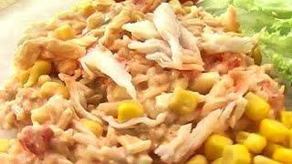 Краб с рисом.