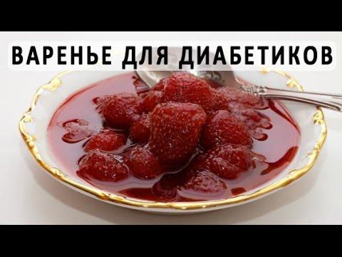ЛЕЧЕБНОЕ ПИТАНИЕ ПРИ САХАРНОМ ДИАБЕТЕ / Большая книга
