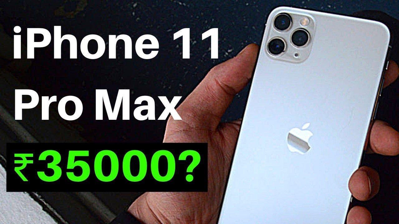 iPhone 11 Pro Max Actual Price ₹35000? | Apple 11 ...