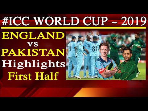eng vs pak live SCORE AND  First half update pak vs eng live tamil news live   Cricket Score Online, World Cup 2019 Live Score: Wahab Riaz gets rid of Jonny Bairstow; England two down         Pakistan vs England (Pak vs Eng) Live Cricket Score Streaming Online, World Cup 2019 Today Match Live Score: England started their campaign on a high note and secured a convincing 104-run win against South Africa in the tournament opener.    World Cup 2019, Pakistan vs England (Pak vs Eng) Live Cricket Score Streaming Online: Left-arm seamer Wahab Riaz got rid of Jonny Bairstow to give England second blow just after they crossed fifty-run mark in their chase of 349, set by Pakistan their second World Cup fixture at Nottingham. After losing opener Jason Roy early, Bairstow and Joe Root cautiously took England past 50 run mark. However, Riaz ended Bairstow's fight in the ninth over giving Pakistan edge in the high-scoring clash. Skipper Sarfaraz Ahmed's tactic of introducing spinner gave early result as Shadab Khan dismissed England opener Jason Roy (8) in the third over. Earlier, half-centuries by Mohammad Hafeez (84), Babar Azam (63) and skipper Sarfaraz Ahmed (55) powered Pakistan to a mammoth 348/8big total. For England, Moeen Ali and Chris Woakes took three wickets each. After being invited to bat, Pakistan had a brisk start as the openers added 82 runs for the first wickets before off-spinner Moeen Ali removed Fakhar Zaman (36) in the 15th over. After Pakistan crossed 100-mark, Ali struck again to dismiss Imam-ul-Haq (44) in the 21st over. Chris Woakes took an absolutely stunning catch at extra cover to send back Haq. Babar Azam then took Pakistan ahead with his gritty half-century. However, in the 33rd over, Ali ended Azam's challenge. Mohammad Hafeez and Sarfaraj Ahmed then demolished the English attack.   pak vs eng live, england vs pakistan, eng vs pak live streaming, pak vs eng live, england vs pakistan live,  for tamil news today news in tamil tamil news live latest tamil news tamil #tamilnewslive sun tv news sun news live sun news   Please Subscribe to red pix 24x7 https://goo.gl/bzRyDm  #tamilnewslive sun tv news sun news live sun news