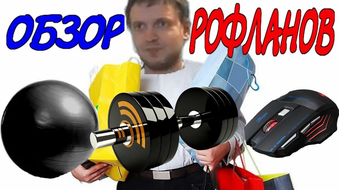 Большой выбор фитболов для фитнеса в интернет-магазине wildberries. Ru. Бесплатная доставка и постоянные скидки!