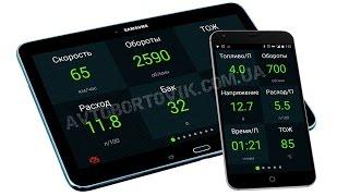 Видео обзоо бортовой компьютер Multitronics MPC-800 Android   Avtobortovik.com.ua