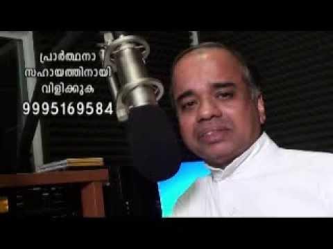 Aathmeeya Vasantham 50th episode