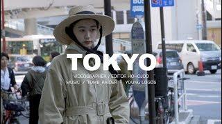 일본 도쿄의 다양한 스트릿 패션 스타일  Tokyo S…