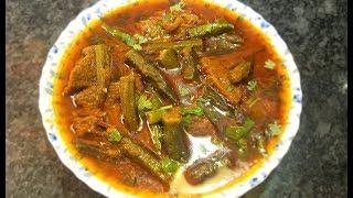 Launch or Dinner me Banaye Perfect Recipe Bhindi Gosht | Lady Finger's Best Recipe