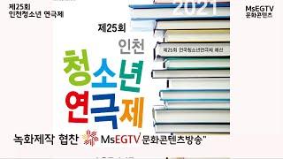 MsEGTV NEWS …
