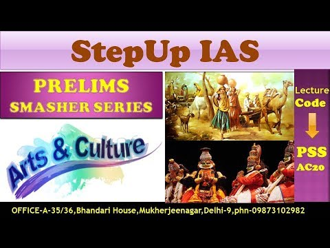 Art & Culture: Prelims Smasher Series (PSS) AC20- Tangible Heritage Sites in India