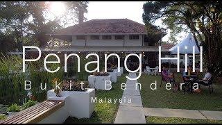 Penang Hill, Bukit Bendera Pulau Pinang