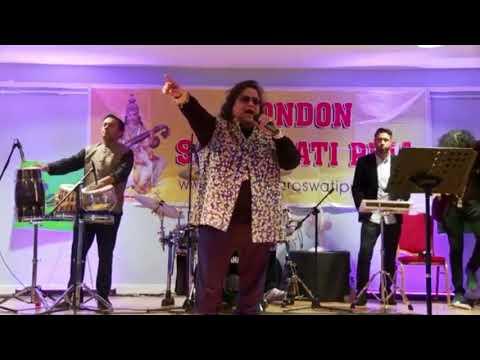 London Saraswati Music Fest 2017. Ft Bappi Lahiri and UK artists.