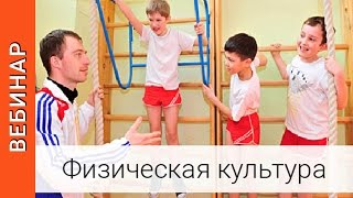Организация занятий проектной деятельностью с использованием линии учебников А П Матвеева